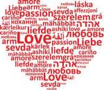 LoveManyLanguages